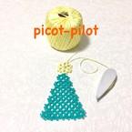 picot-pilot