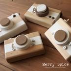 Merry Spice