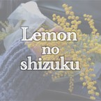 Lemon no shizuku