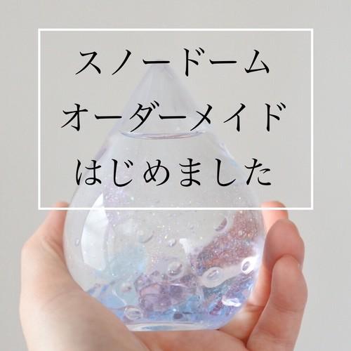 スノー 沼田・水上 スキー場情報サイト
