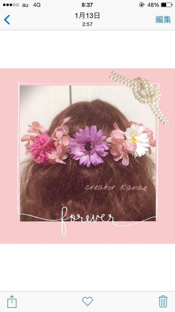 7fa265dafc118 愛されピンクのヘッドドレス〜結婚式、ウェディング、カラードレス、成人式、卒業式、和装、着物、色打掛などに ヘッドドレス(ウェディング) creator  kanae