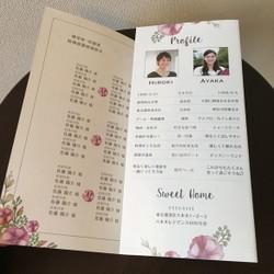 海外風♡結婚式 席次表 オーダーメイド♡|その他オーダーメイド|15wedding|ハンドメイド通販・販売のCreema