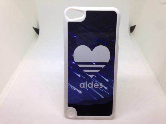 9dc345cb6e 新品送料無料 iPhone・iPod各機種対応 星の雨 aides ハードケース iPhone ...