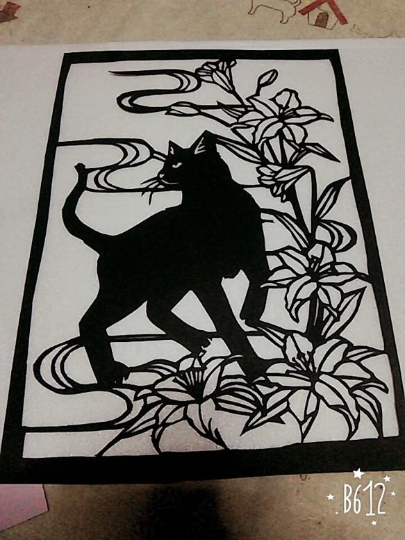 黒猫と百合